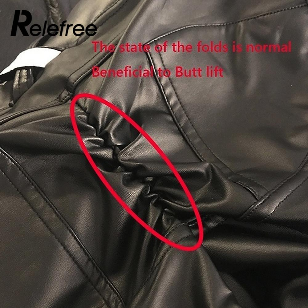 Phrase skin tight leather pants butt