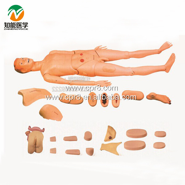 Advanced Full Function Nursing Manikin (Male) BIX-H135 W189 bix h220b advanced female full function aged nursing training manikin wbw112