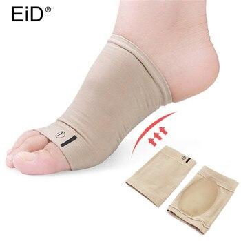 1 par de arcos de apoyo ortopédico para el arco de EID, pie plano, Calzado cómodo para aliviar el dolor, plantillas ortopédicas