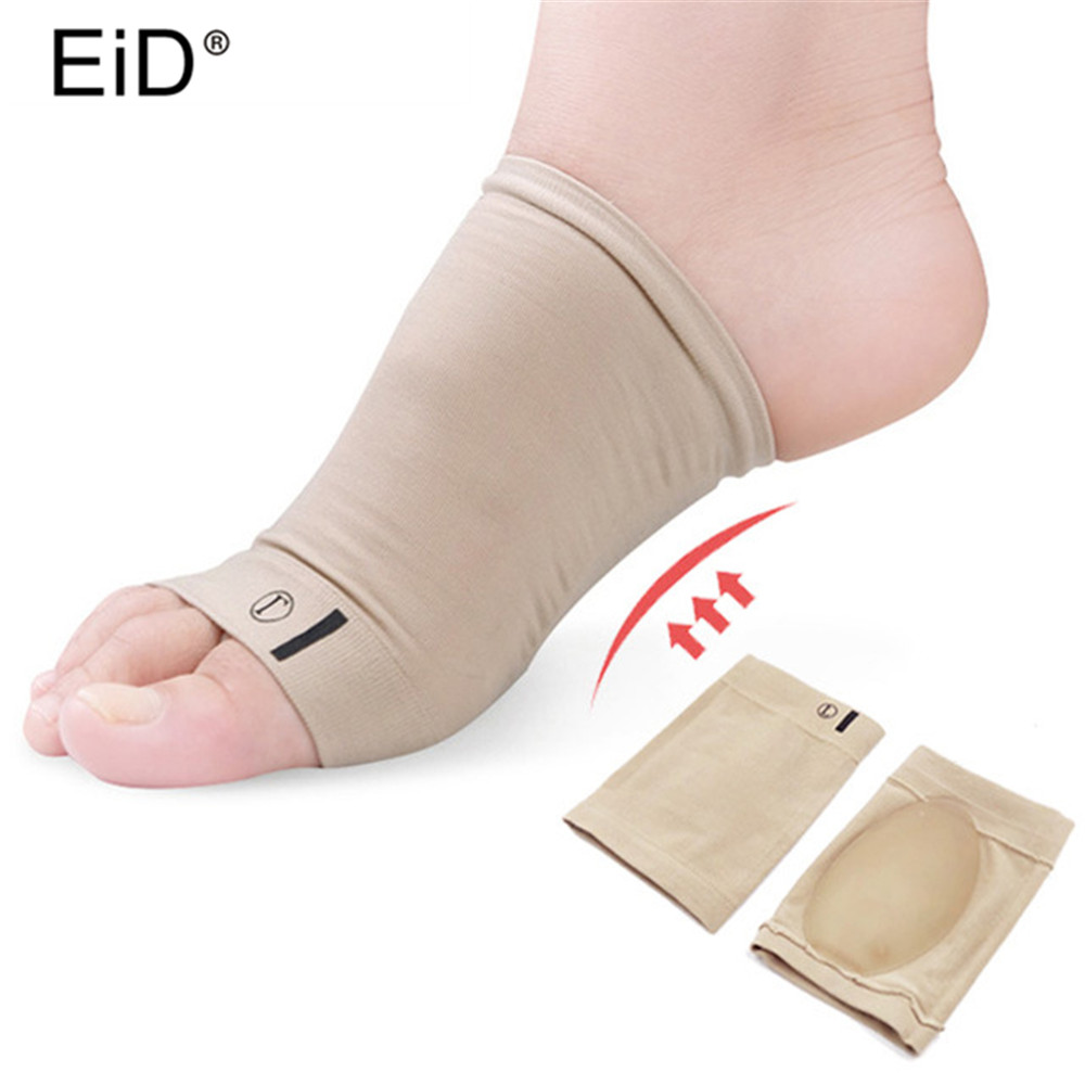 EID 1Pair Arches Footful Orthotic Arch Support Foot Brace Flat Feet Relieve Pain Comfortable Shoes Orthotic Insoles Insert