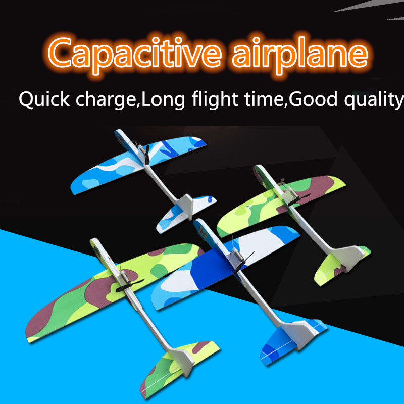 Airplanes Capacitor Electric Hand Launch Throwing Glider Aircraft Inertial Foam EVA Toy <font><b>Plane</b></font> Model Outdoor Toy Educational Toys image