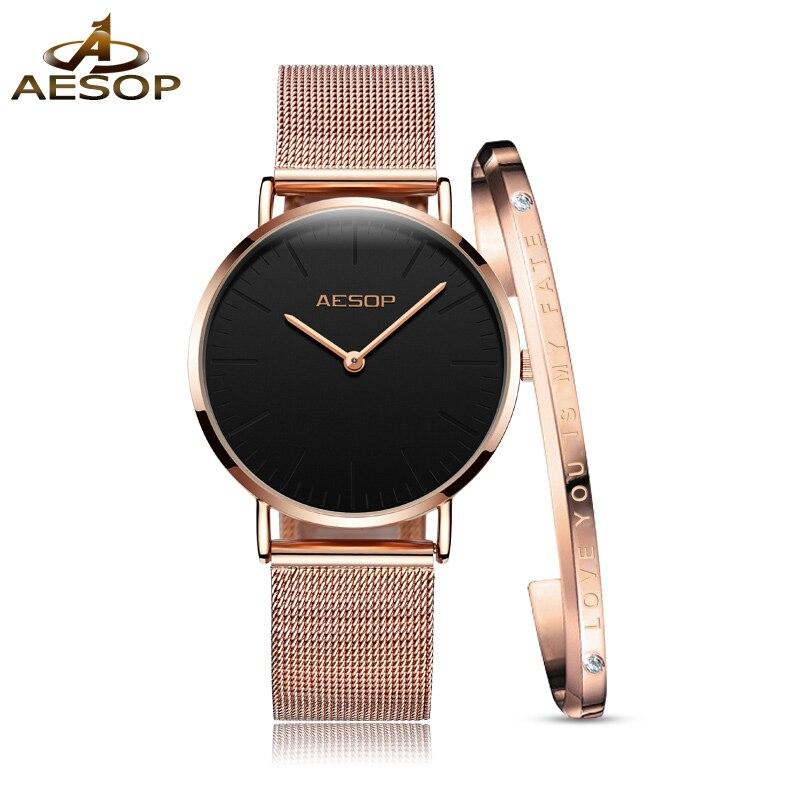 aesop-fashion-women-watches-female-waterproof-clock-milan-steel-rose-gold-watch-with-ladies-bracelet-montre-femme-watch-women