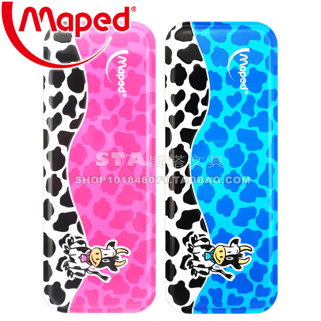 Maped maped 967510 cow double layer chalybeate pencil box large capacity metal stationery box