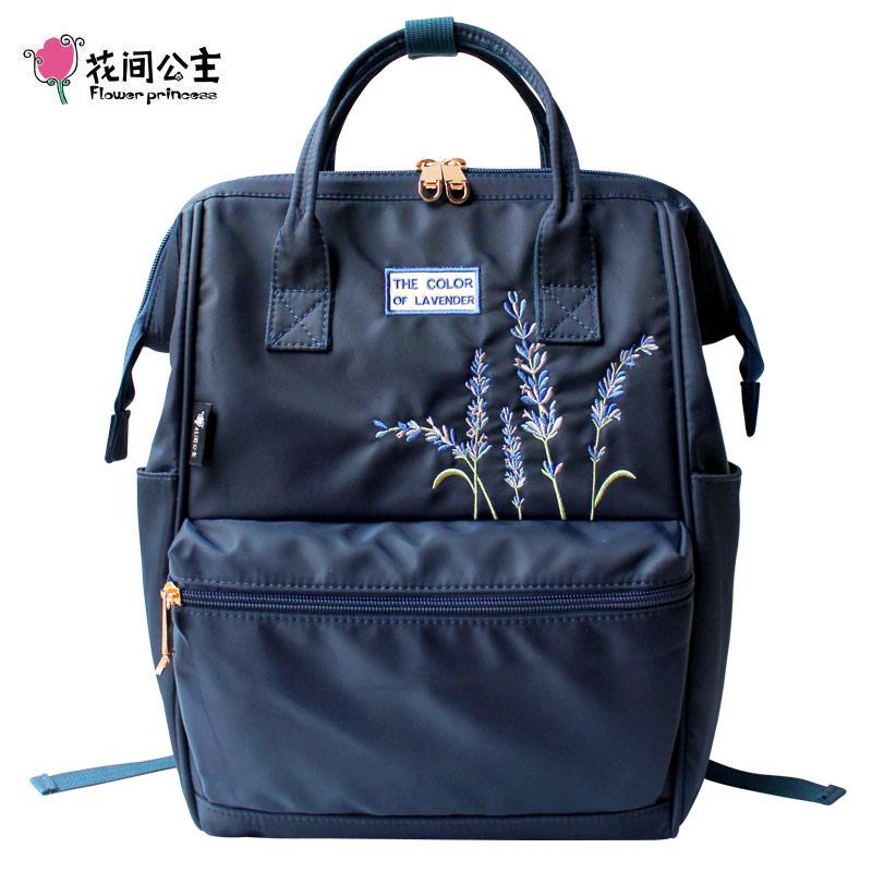 Flower Princess Embroidery Nylon Women Backpack Waterproof Laptop Bag Bagpack for Teenager Girl Travel Rucksack Mochila Feminina