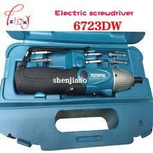Japan Makita 6723DW Rechargeable Screwdriver Screwdriver Folding Screwdriver Electric Screwdriver Domestic