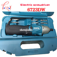 Japan Makita 6723DW Rechargeable font b Screwdriver b font font b Screwdriver b font Folding font