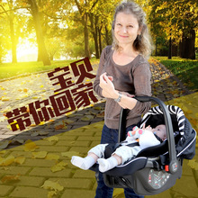 цены Baby car safety basket child simple light portable cradle newborn safety seat