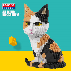 Image 4 - In stock Balody  16038 16036 16037 16039 1 Diamond Building Blocks Brick Pet cat Animal Model Assembly For Children Kids Gifts