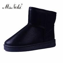 ff5fc59d5d Popular Glitter Snow Boots-Buy Cheap Glitter Snow Boots lots from ...