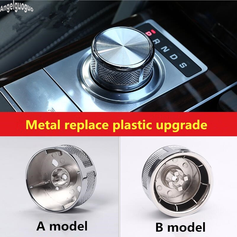 Metal Replace Upgrade For Jaguar XE XF F Pace F-pace Accessories Car Gear Shift Knob Head P R N D S Decoration Cover Car-Styling