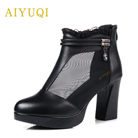 AIYUQI 2018 new spring women's genuine leather sandals lace open mesh fish mouth summer sexy high heels pump shoes women