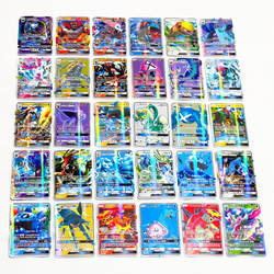 200 шт. GX Мега блестящие карты игра битва карт торговые карты игра детская игрушка