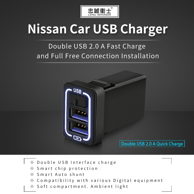 car <font><b>USB</b></font> charger quick charge <font><b>2</b></font>.0A 220V <font><b>2</b></font> Port USB2.<font><b>0</b></font> for iphone <font><b>Micro</b></font> <font><b>USB</b></font> Type C Phone Charge for Nissan all models universal image