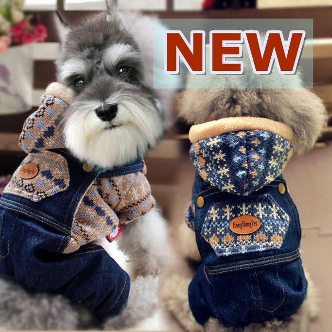 Новинка 2015 дизайнерская брендовая одежда для питомцев, для собак с короной красного/серого цвета; GH18 теплый плотный костюм для щенков, йоркширских терьеров, кошек