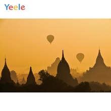 Yeele Photocall Hot Air Balloon Building Grunge Photography Backdrops Personalized Photographic Backgrounds For Photo Studio
