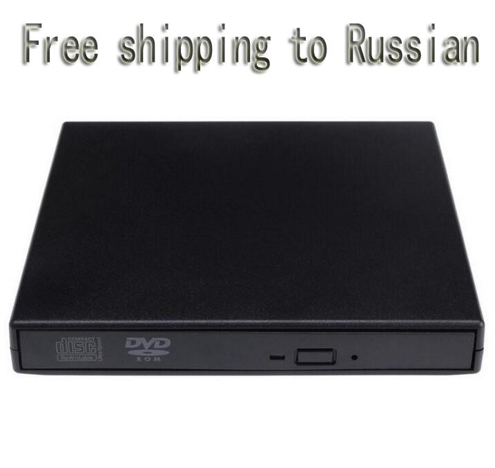 USB DVD Optical Optic Disc Drive Drives Portable USB 2.0 DVD CD DVD-Rom SATA External Case Slim for Laptop Notebook