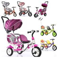 Детский трехколёсный велосипед двойной Трехколесных велосипедов близнецов Детские коляски сети переменного тока три 3 Колеса детский двойной велосипед Зонт коляска