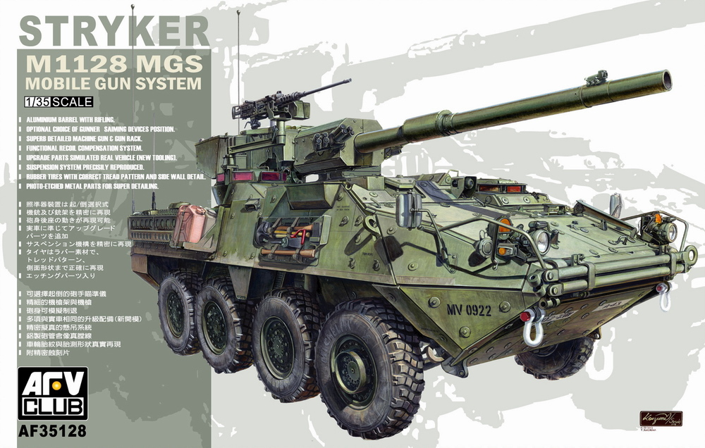 AFV CLUB AF35128 1/35 Skala Stryker M1128 MGS Moble Waffe System Kunststoff Modell Gebäude Kit-in Modellbau-Kits aus Spielzeug und Hobbys bei  Gruppe 1