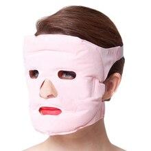100pcs/Lot Women Facial Beauty Massage Facemask Girl Tourmal