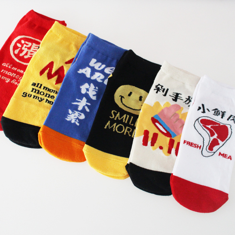 cartoon men and women socks cotton socks short stock couple smiling face sweat absorbent breathable pure cotton socks