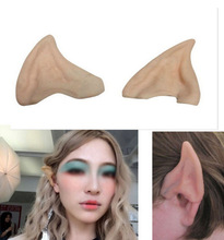Yooap Halloween Elf Half Ears Party Supplies Dress Up Props Pointed Ear Latex Silicone