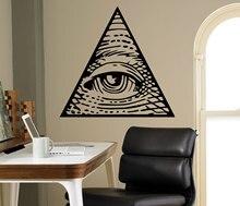 All Seeing Eye Pyramid Wall Vinyl Decal Illuminati Sigh Sticker Decor Living Room Murals Housewares F817