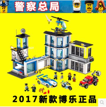 Bela 890pcs 10424 City Police Station building blocks Action Figures set helicopter jail cell Compatible with 60047 For Kid Gift