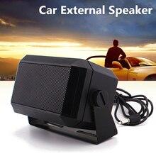 Portable Auto External Speaker High-Power Loudspeaker Amplifier Car Radio Intercom For Walkie Talkie Car Mobile Radio Speaker