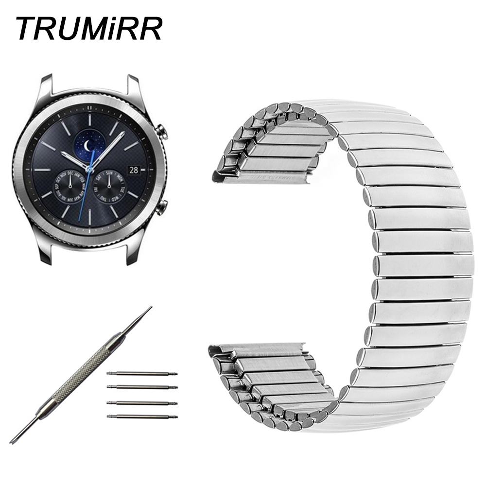 22mm Stainless Steel Watchband for Samsung Gear S3 Classic Frontier Elastic Band Watch Strap Link Belt Bracelet Silver + Tool 22mm stainless steel watchband for samsung gear s3 wrist smart watch band link strap bracelet for s3 classic s3 frontier band