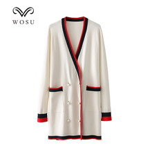 WOSU 2018 Spring New Arrival V neck knit cardigan relaxed leisure paragraph sweater cardigan BB098