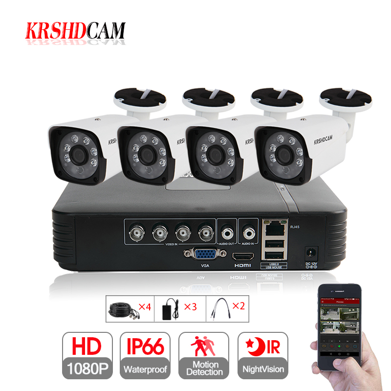 KKmoon 8CH 1080P P2P Onvif AHD DVR 4pcs 720P Outdoor Bullet CCTV Camera CCTV Kit