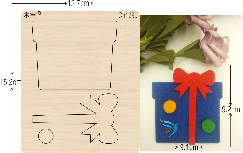 Gift box cn1295 muyu cutting die new wooden mould cutting dies for scrapbooking Thickness 15.8mm