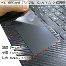 2 stks/pak Matte Touchpad film Sticker Trackpad Protector voor MSI GE63VR 7RE 7RF TOUCH PAD(China)