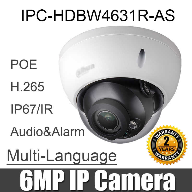 IPC HDBW4631R AS 6MP poe ip Camera IK10 IP67 Audio Alarm Port With SD Slot replace