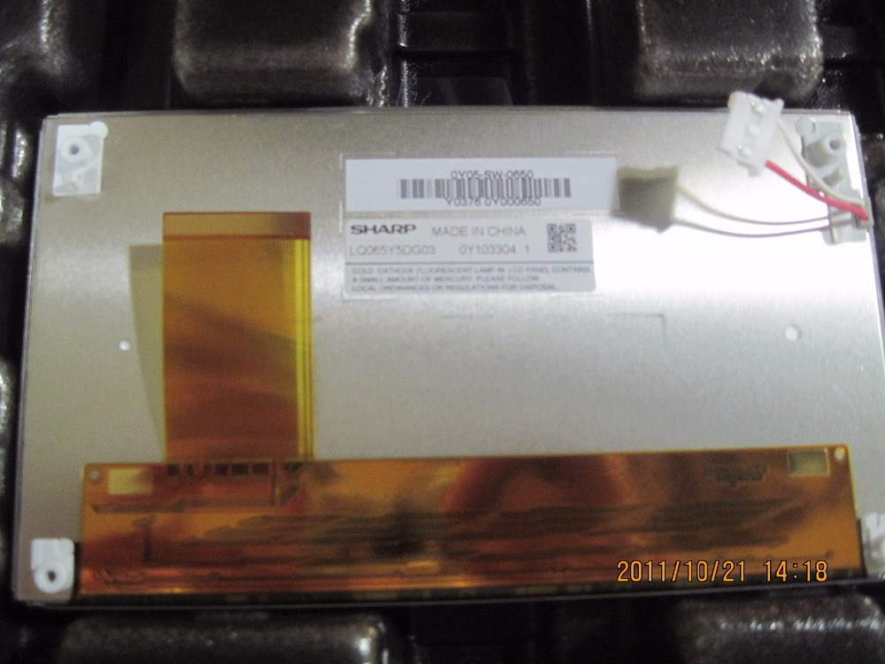 LQ065Y5DG03 6.5 POLEGADA LCD Industrial, new & A + em estoque, testado antes do envio