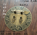 Chinese style antique furniture copper handle wardrobe cabinet shoe ark round door accessories