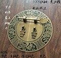 Estilo chinês mobiliário antigo porta de cobre handle armário roupeiro arca sapato rodada acessórios