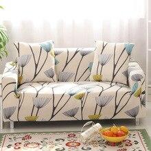 Spandex Stretch Löwenzahn Muster Sofa Abdeckung Große Elastizität 100% Polyester Sofa Möbel Abdeckung
