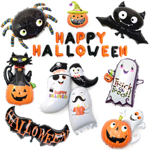 Halloween party decoration collection Baby shower kids Balloon  DIY