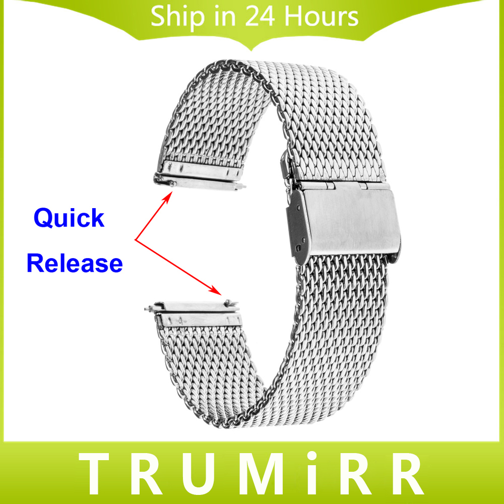 20mm Milanese Watch Band Quick Release for Samsung Gear S2 Classic (SM-R7320) Pebble Time Round Stainless Steel Strap Bracelet 20mm watch band milanese mesh stainless steel strap bracelet for samsung gear s2 classic sm r7320 moto 360 2 2nd gen 42mm 2015