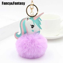 Fancy&Fantasy Cute Trinket Pompom Key Chain Faux Rabbit Fur Ball Horse Unicorn Keychain Animal Pom Pom Car Key Ring Bag Pendant 2019 hot pompom unicorn keychain colorful fake rabbit fur ball fluffy licorne key chain horse porte clef wome bag car keyring
