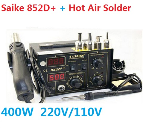 220V/110V Saike 852D++ Hot Air Rework Station soldering station BGA De-Soldering 2 in 1 with free gifts220V/110V Saike 852D++ Hot Air Rework Station soldering station BGA De-Soldering 2 in 1 with free gifts