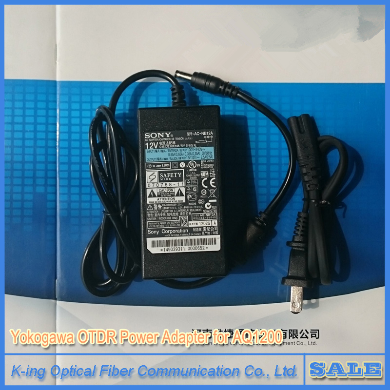 Yokogawa OTDR Power AC Adapter for AQ1200 Optical time domain reflector