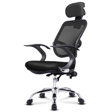 Sandalyeler Player Bilgisayar Sandalyesi Sossis Office Furniture Desk Armchairs Fauteuil Chair Of Computer Game Cadeira Chair furniture office rotate game chair