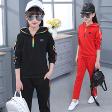 Multi-color Stripes Sport Wear For Girls Children's Clothing Sets Baby Hoodies Girls Clothes Autumn Sports Suit Kids Sweatshirts