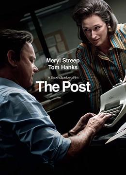 《华盛顿邮报》2017年美国,英国剧情,传记,历史电影在线观看