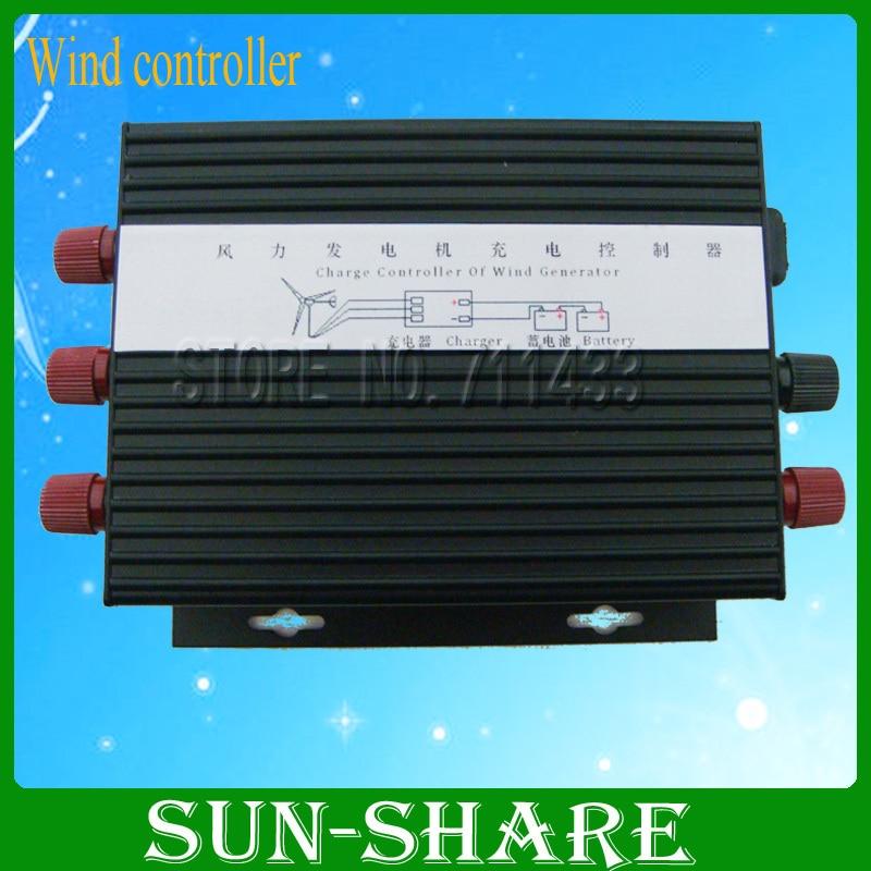 Hot Selling 600w wind charge controller/regulator /wind generator charger  with Dump load function 12v/24v