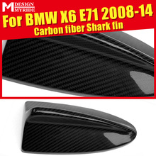 Fit For BMW EX6 71 Carbon Fiber Antenna Covers X-series X6 E71 X5 X6M 2008-14 Shark Fin Auto Roof Decorations