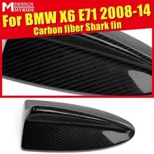 Fit For BMW EX6 71 Carbon Fiber Antenna Covers X-series X6 E71 X5 E71 X6M 2008-14 Carbon Shark Fin Auto Roof Antenna Decorations 3d carpet boratex brtx 2110 for bmw x5 x6 black e 70 71