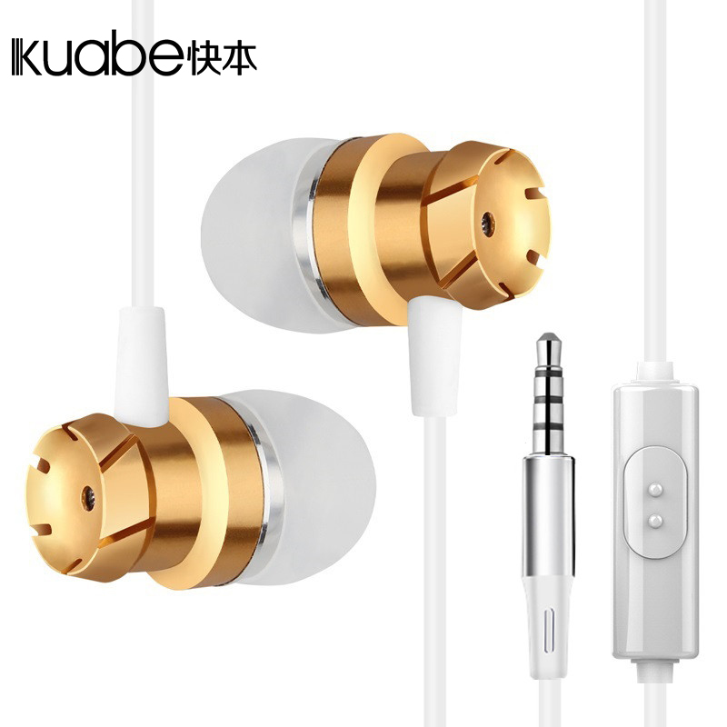 Kuabe original gold turbo In-Ear earphone bass stereo With Microphone sports earbuds For phone iPhone xiaomi MP3 MP4 IPAD 3 5mm heavy bass stereo earphone for nokia 6700 classic gold edition earbuds headsets with microphone metal in ear earphones